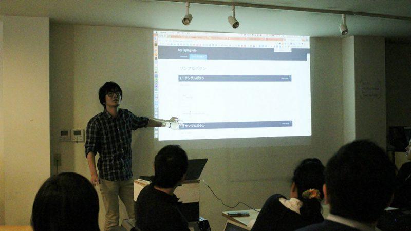 CSS Talk Vol.03 後藤さん