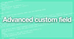 WordPressプラグイン「Advanced custom field」の基本的な使い方と用例