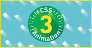 CSS3でアニメーション:初歩の初歩