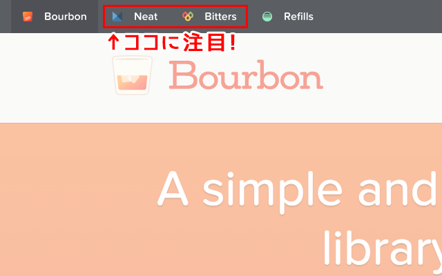 Bourbonに依存するフレームワーク