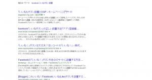 lazy_google_search