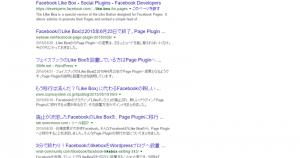 likebox_google_search