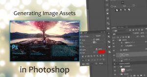 画像の書き出し作業を圧縮する Photoshopデザインのポイント