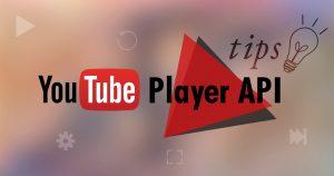 YouTube Player APIを使う時のtips集