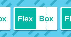 【JSいらず】CSS3 のFlexbox を使った、イマドキの上下中央配置レイアウト