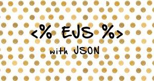 EJSとJSONファイルを使って大量のデータを一括管理してHTMLに書き出す
