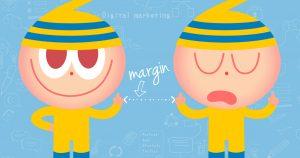 marginの相殺の考察