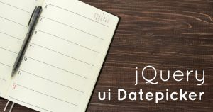 jQuery ui Datepickerに祝日を反映する