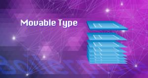 【Movable Type】ウェブサイト・ブログで共通の定型文を設定する