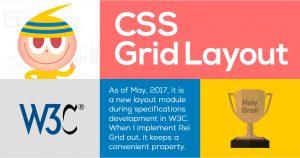 CSS Grid Layoutってどうよ?:聖杯レイアウトを試してみた