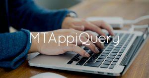 MTAppjQueryで管理画面を使いやすくするカスタマイズ6選